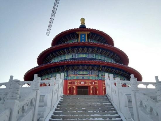 Một nửa tòa nhà được xây dựng theo kiến trúc Trung Quốc. (Ảnh: Internet)